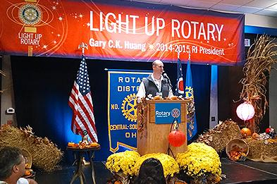 Light Up Rotary - Annual Conference